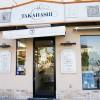 Onaoshi tailors Gallery0